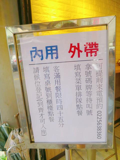 烤司院碳烤吐司專賣 (1)