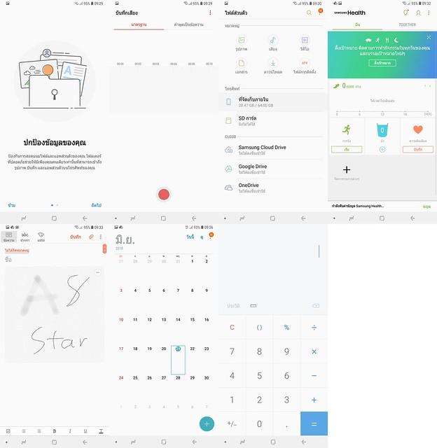 a8_star_tools