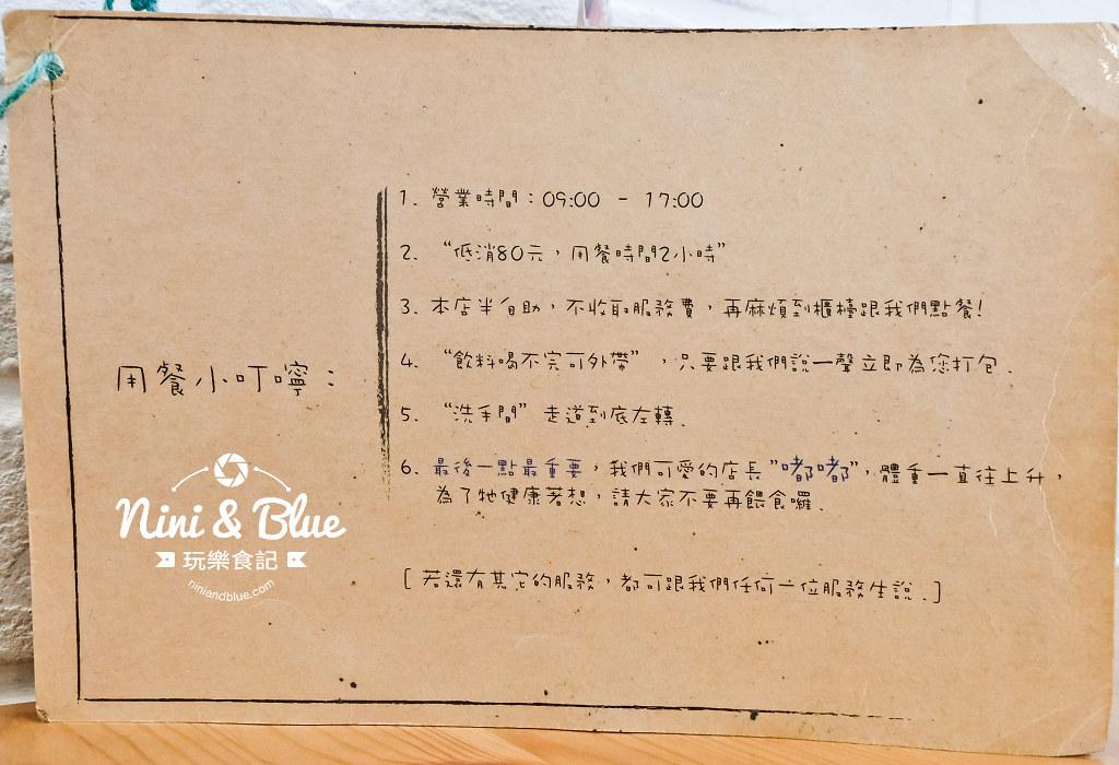 台中 咖基米 kajimi  咖啡 碗粿08