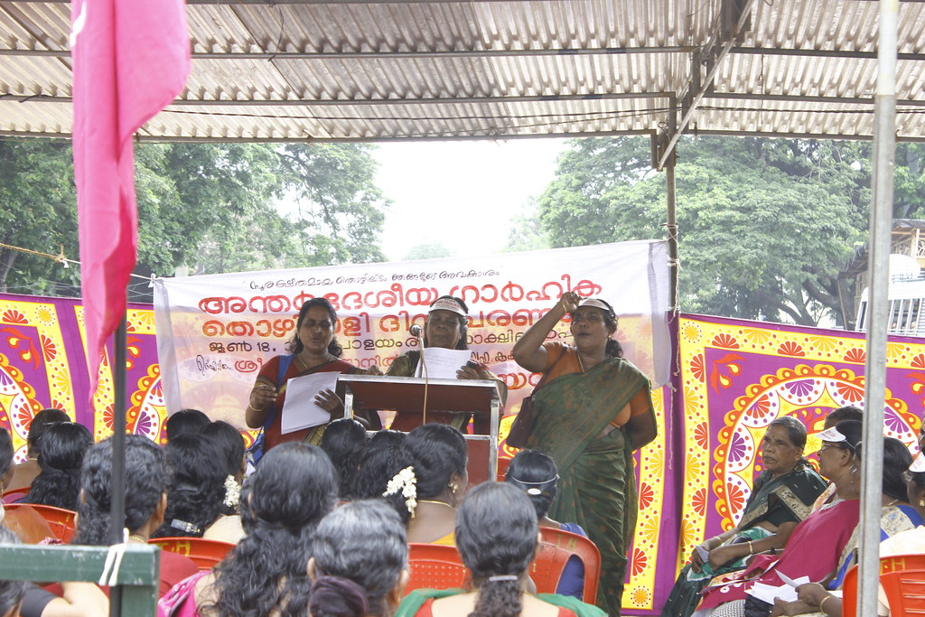 2018-6-18 India: SEWA Kerala celebration of domestic workers' day