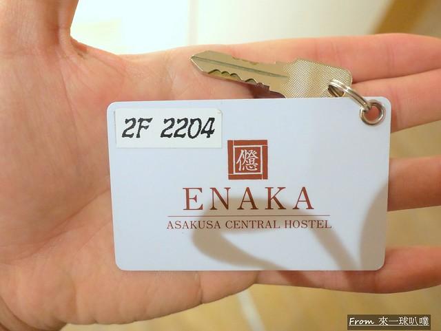 ENAKA 淺草中央青年旅館05