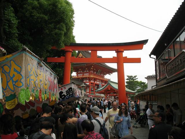 Fushimi Inari Taisha 1