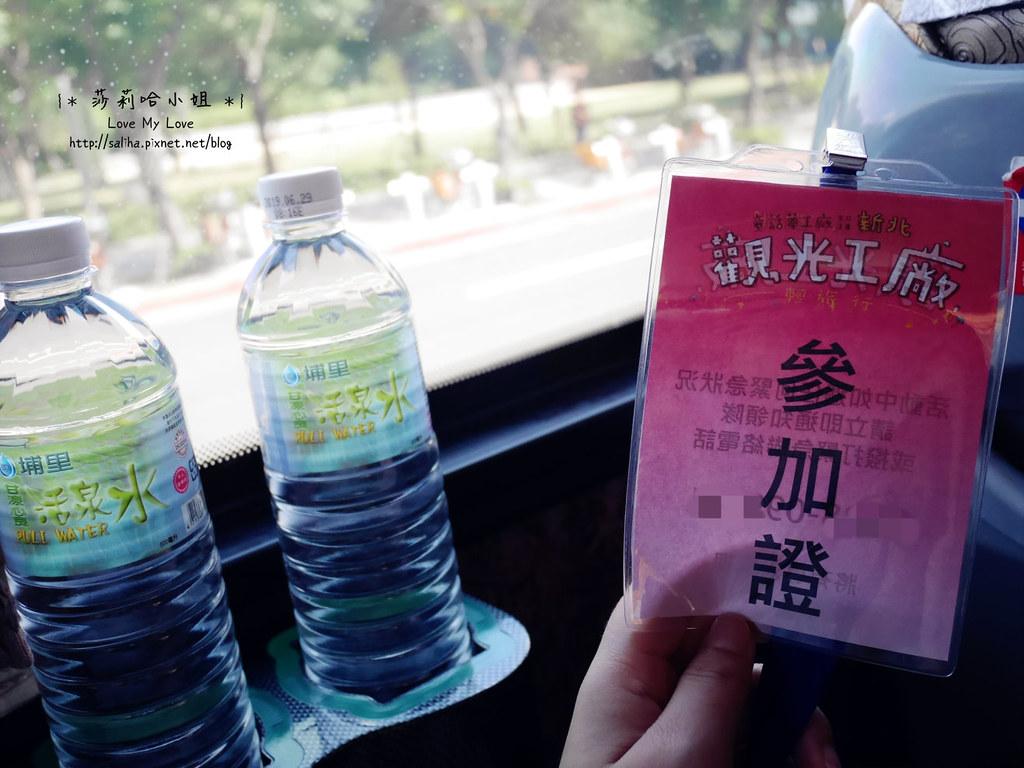 新北政府觀光工廠輕旅行一日遊景點 (2)