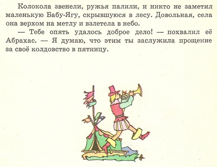 MalenkayaBaba63