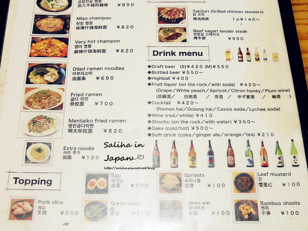 日本九州福岡天神人氣名店純情拉麵shinshin菜單menu價位 (3)