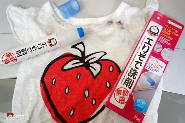AIMEDIA艾美廸雅 領口袖口衣物去汙劑 日本製洗衣專用  (16).JPG