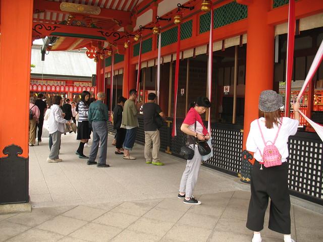 Fushimi Inari Taisha 11