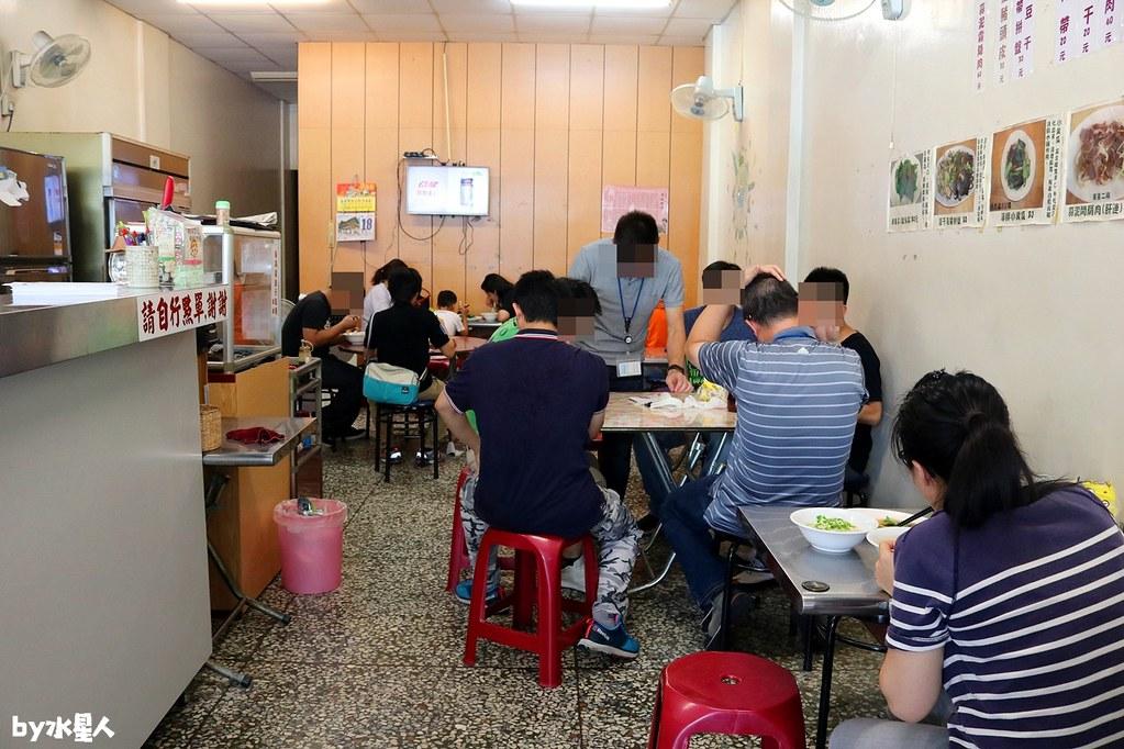 29611370478 f7ccaaca2a b - 福州麵食館|好吃平價乾拌麵,只要30元就覺得滿足,一到12點大客滿