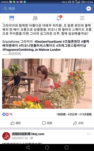 하지원 Ha Ji Won 河智苑 ハ・ジウォン  20180720 Apple Daily  SESA LIVING廣告相真的很美麗,素顏時的智苑很可愛��  PROMETHEUS非常期待!  https://hk.entertainment.appledaily.com/enews/realtime/article/20180720/58461511  Follow Ha Ji Won HK1023: ►Facebook - https://www.facebook.com/hajiwonhk