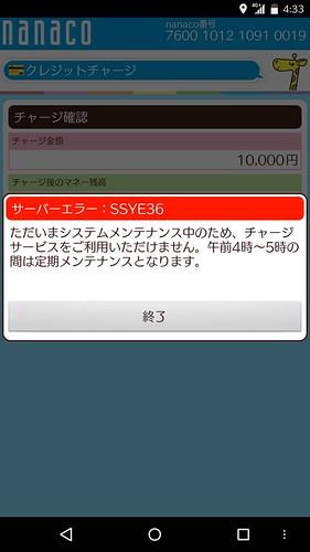 Screenshot_20180625-043302