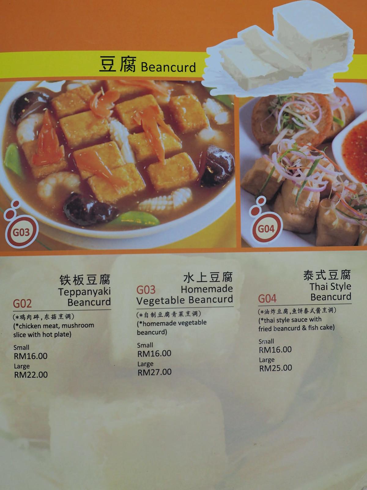 Beancurd menu from Pangkor Village Seafood, Taman Megah