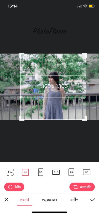 Meitu-Frame02