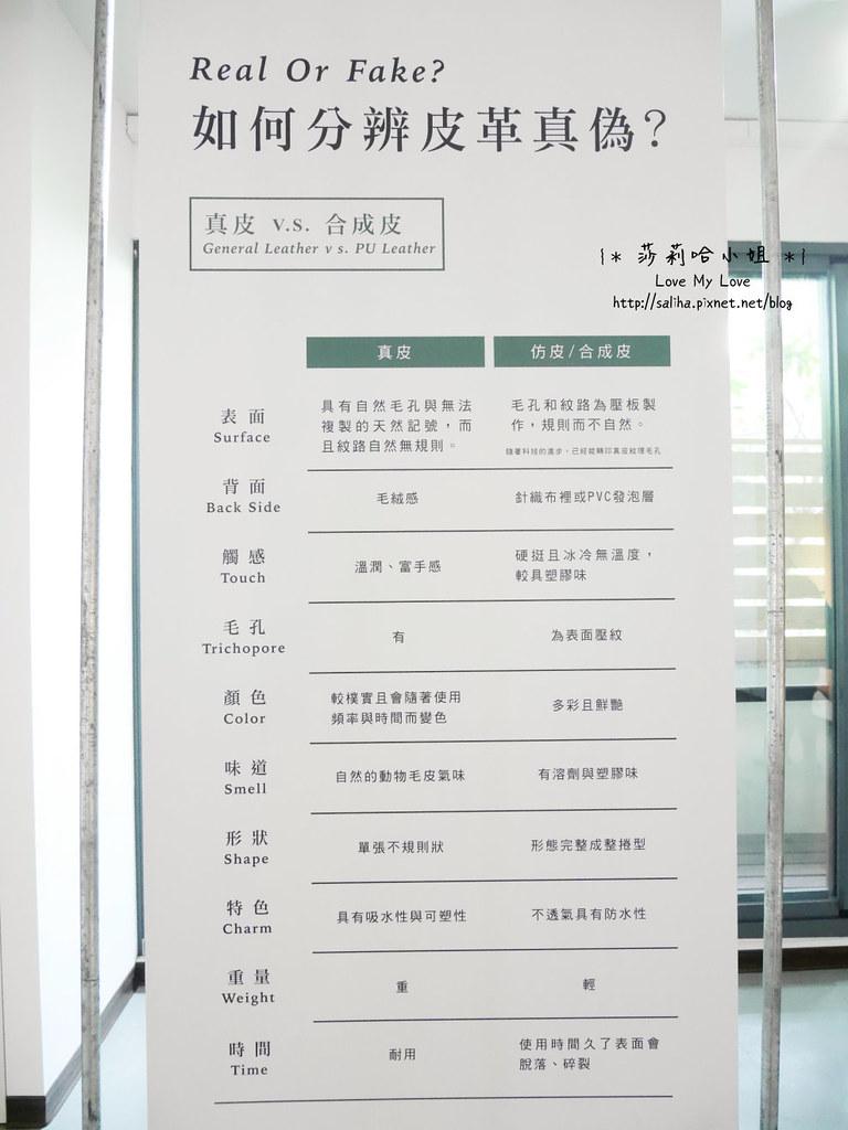 新北政府觀光工廠輕旅行一日遊景點 (10)