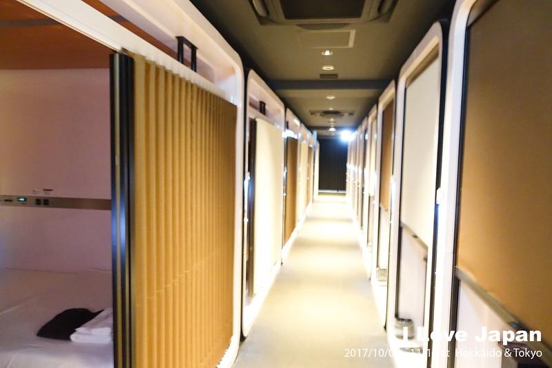 First Cabin 頭等艙膠囊旅館