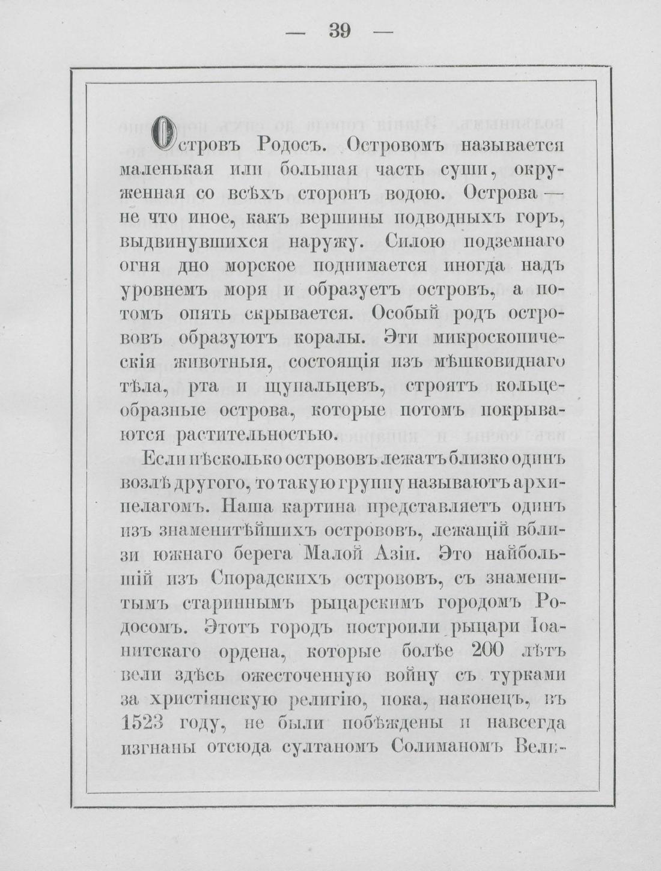 pdf (46)