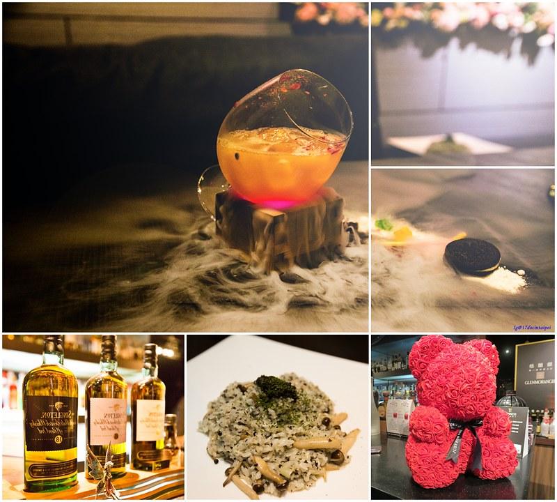 台北東區-精靈餐酒館-Elfin-Restaurant-Lounge (2)