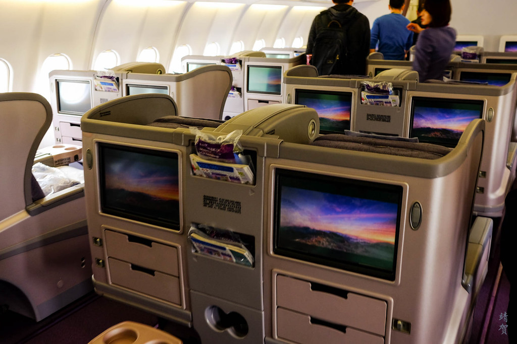 New A330 Business Class cabin