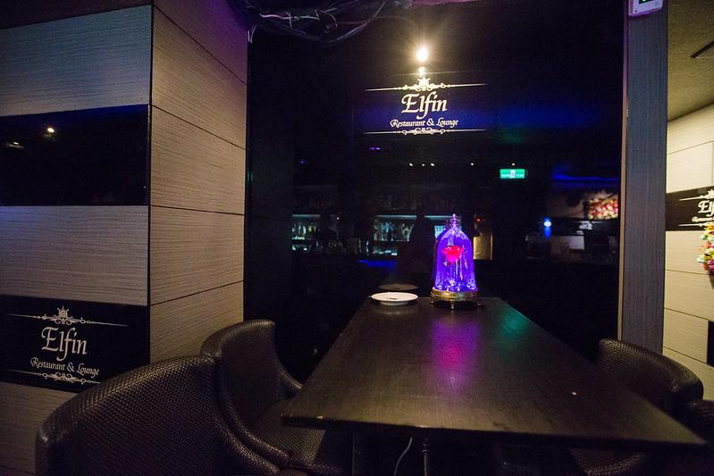 台北東區-精靈餐酒館-Elfin-Restaurant-Lounge (21)