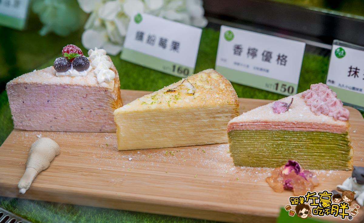 先生sensei(高雄漢神巨蛋店)-28