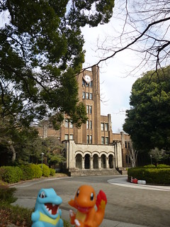 Multiple subjects at Bldg. 1, Komaba Campus, the University of Tokyo
