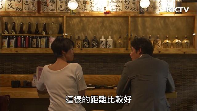 真弓:「這樣的距離比較好。」@日劇《有家可歸的戀人》