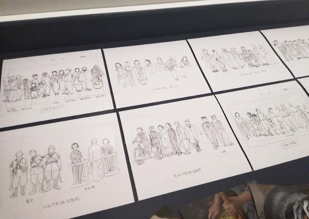 toomilog-JAPAN_MEDIA_ART_FESTIVAL_2018_065