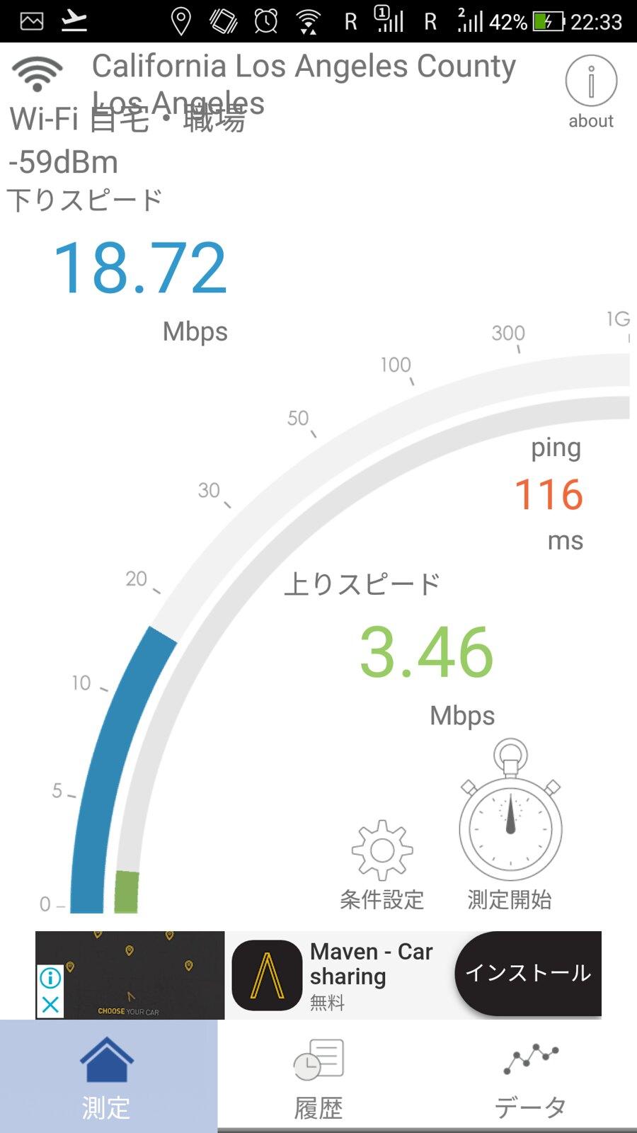 Screenshot_20180627-223402