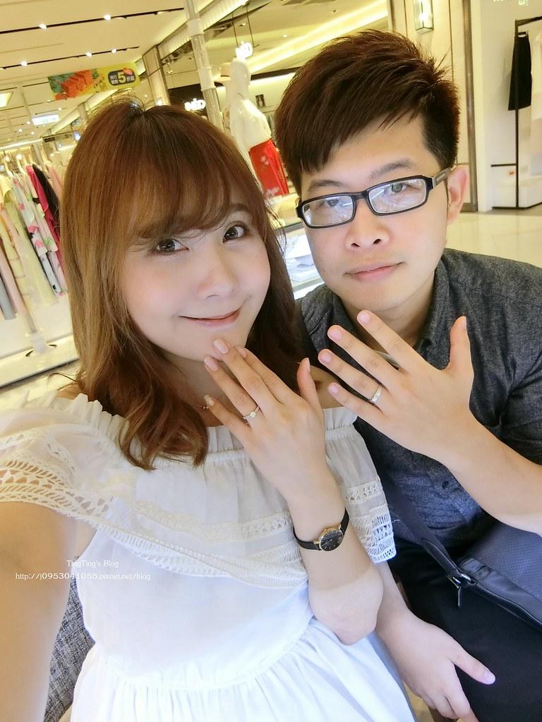 蘇菲亞珠寶 Sophia Jewelry (21)