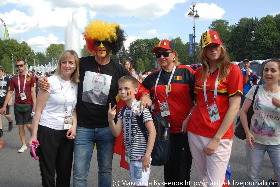 Belgians for Putin