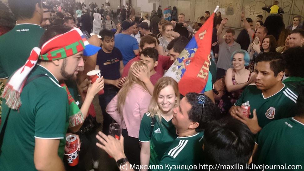 Mexicans at Nikolskaya