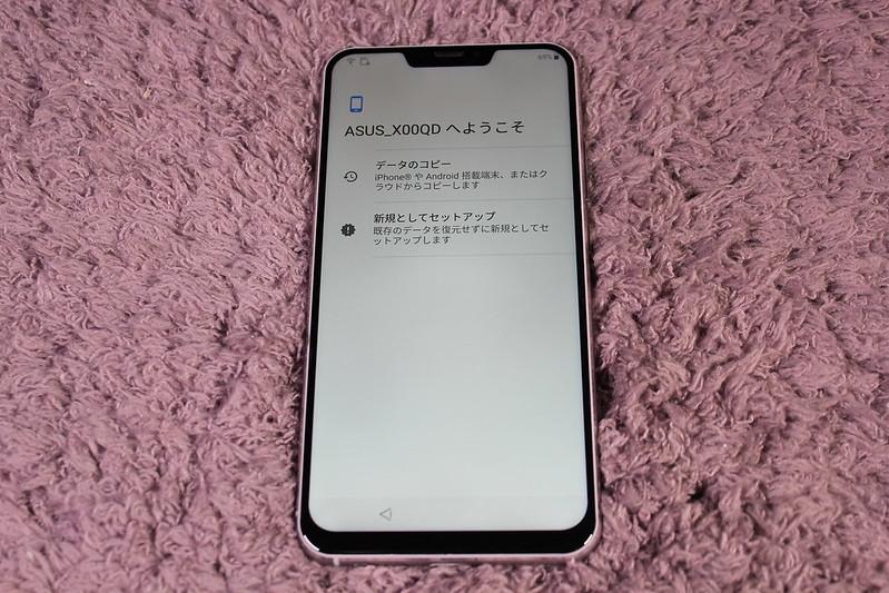 Zenfone 5 開封レビュー (64)