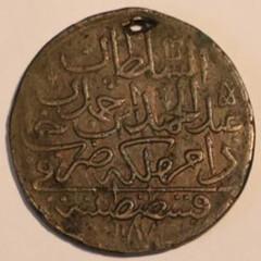 MHS Mystery Islamic coin 2