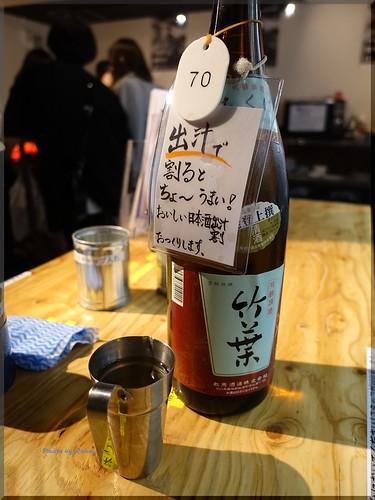 Photo:2018-05-30_T@ka.の食べ飲み歩きメモ(ブログ版)_日本酒だけではなく焼酎も果実酒も放題!【新宿】KURAND_05 By:logtaka