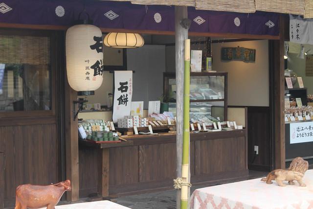 ishiyamadera-sweets004