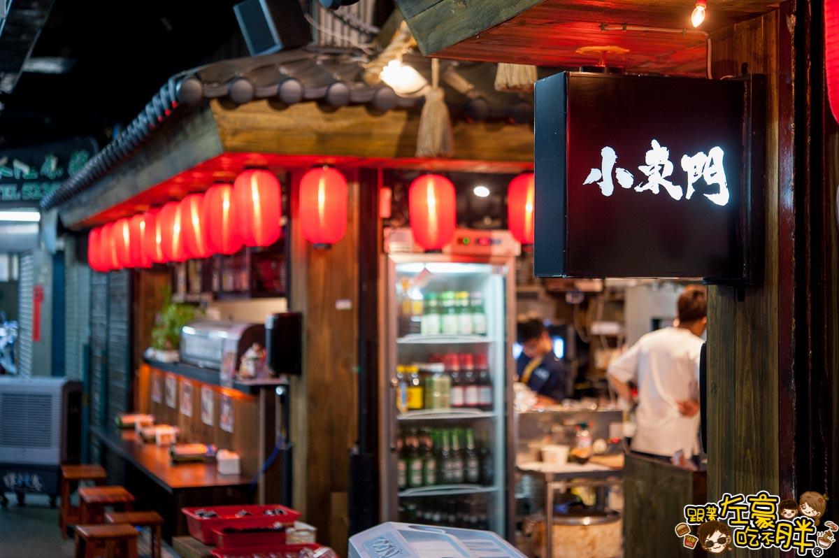小東門-蒸烤鮮飯食新竹店-4