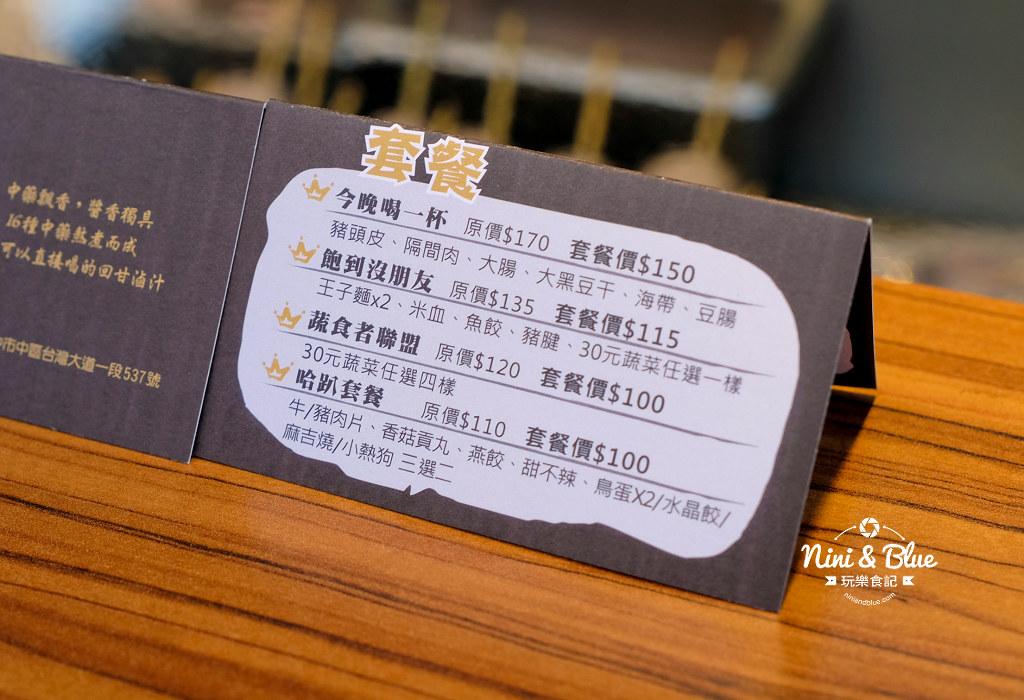 葉嗑膜滷味.中華夜市美食11