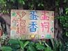 小徑28號民宿(小徑童玩屋)小徑美食