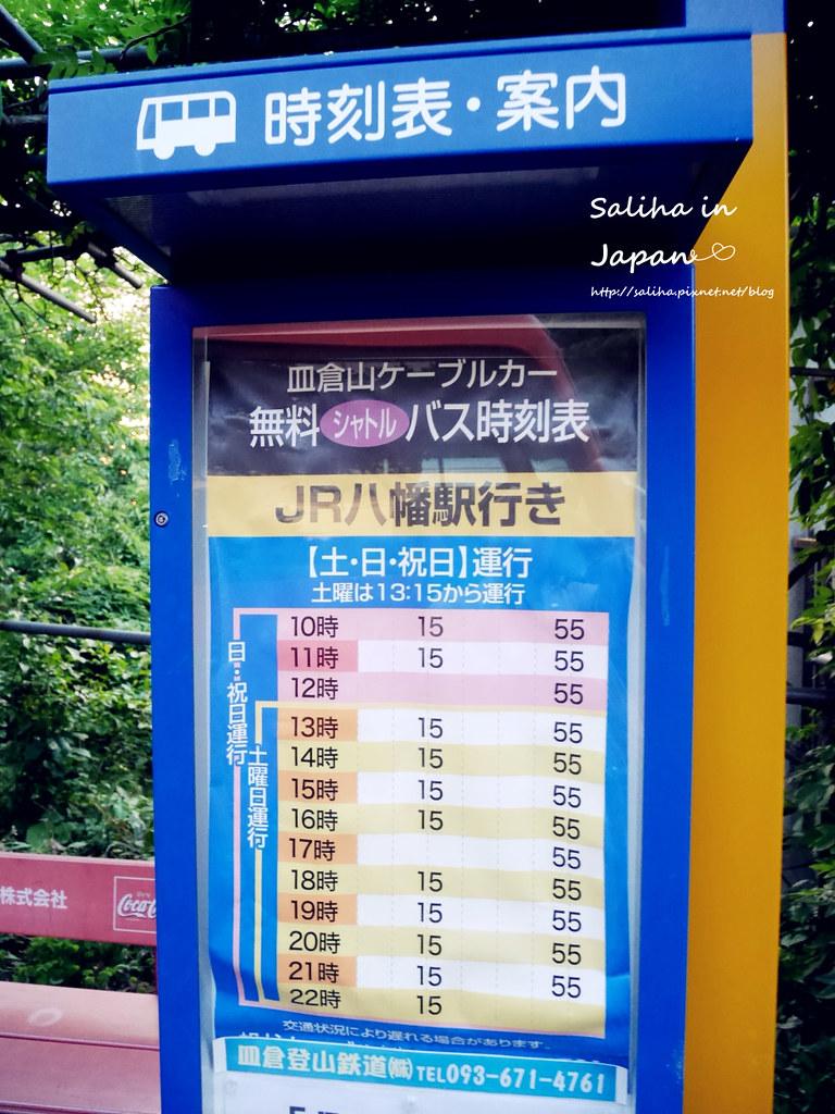 皿倉山夜景纜車交通方式巴士公車接駁車