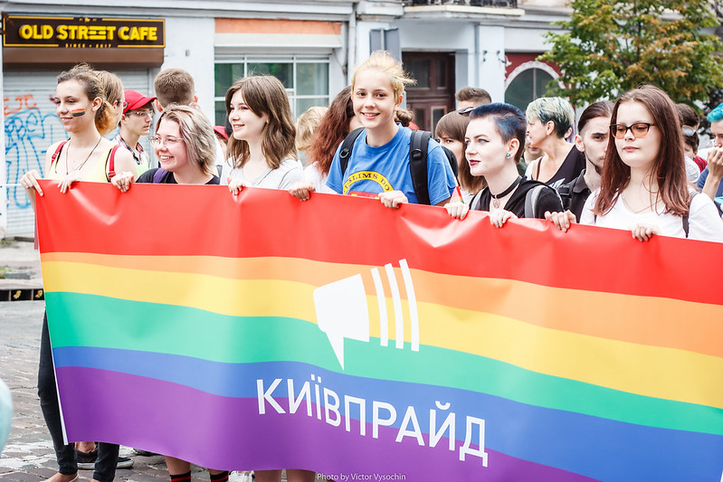 KyivPride2018