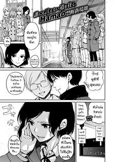 พี่ชายต้องเป็นของหนู – [Hamao] Diss (COMIC X-EROS #50)