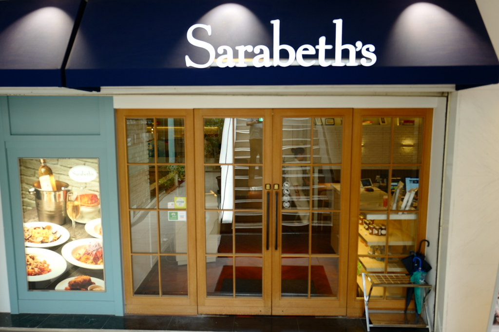 Sarabth's紐約女王