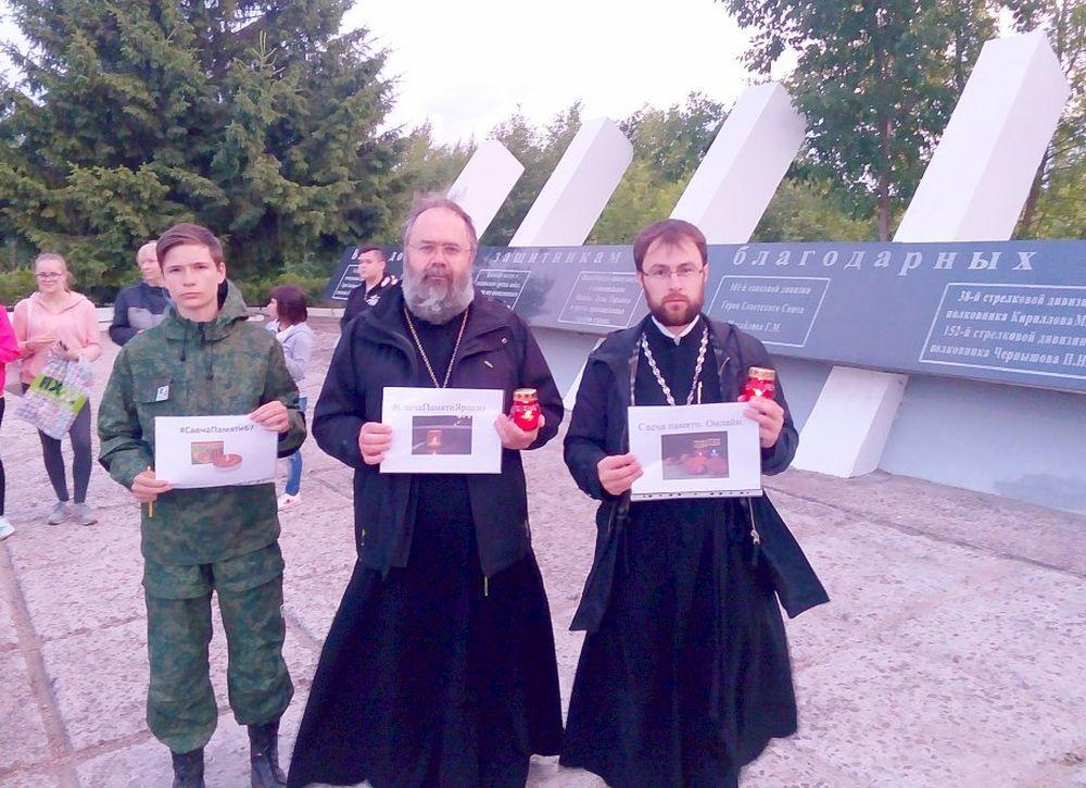 День Памяти и Скорби. 22 июня 2018 года.
