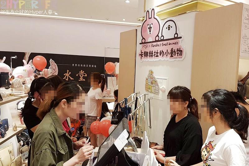 秀泰生活台中文心店-卡娜赫拉的小動物 (3)