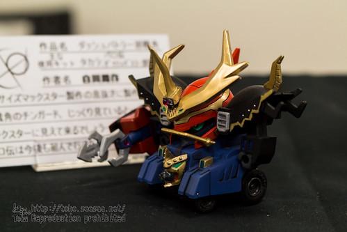 akikosai2018_05-90