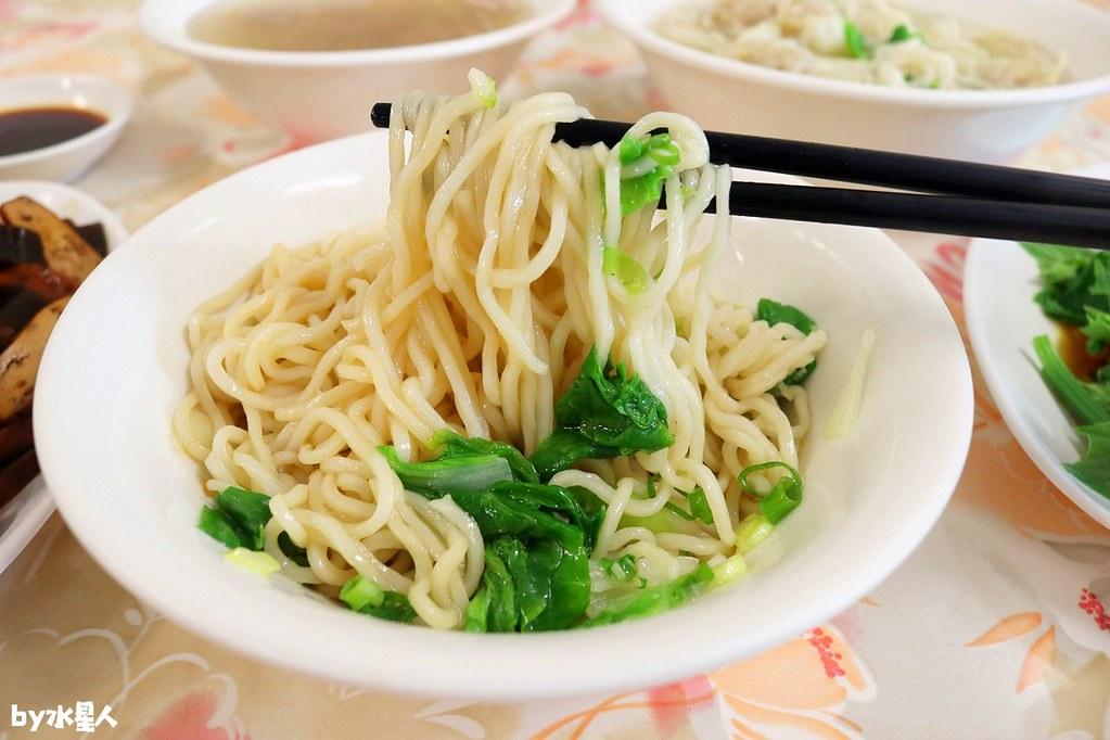 29611369568 f3634663fe b - 福州麵食館|好吃平價乾拌麵,只要30元就覺得滿足,一到12點大客滿