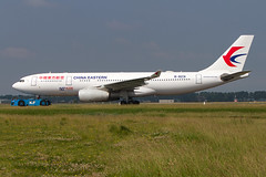 B-8231 Airbus A330-243 China Eastern Airlines( 50th A330 in the airlin