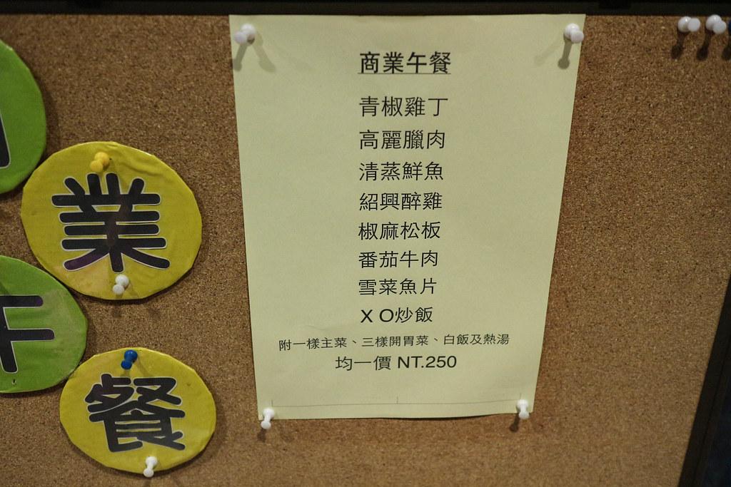 六品小館(敦仁店) (71)