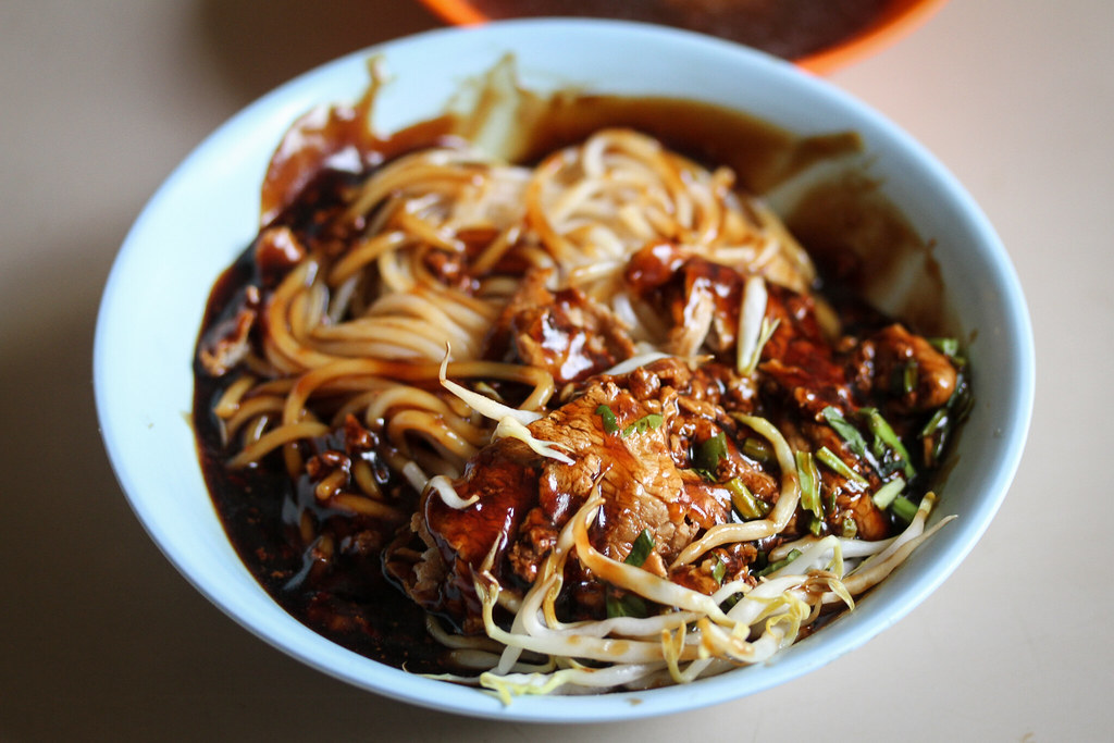 Toa Payoh Hwa Heng Beef Noodle Beef Noodle Dry (Side)