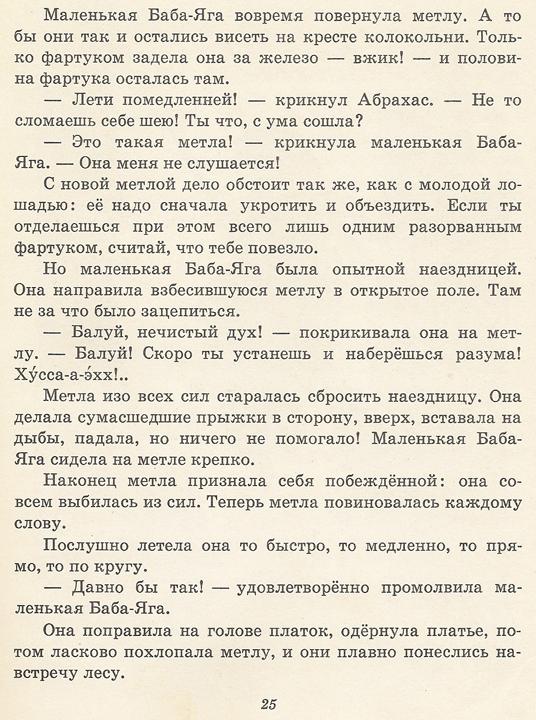 MalenkayaBaba28