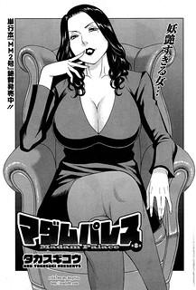 เรื่องแม่บ้านไว้ใจผม 8 – [Takasugi Kou] Madam Palace Ch. 8